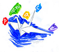 logo grudellapace