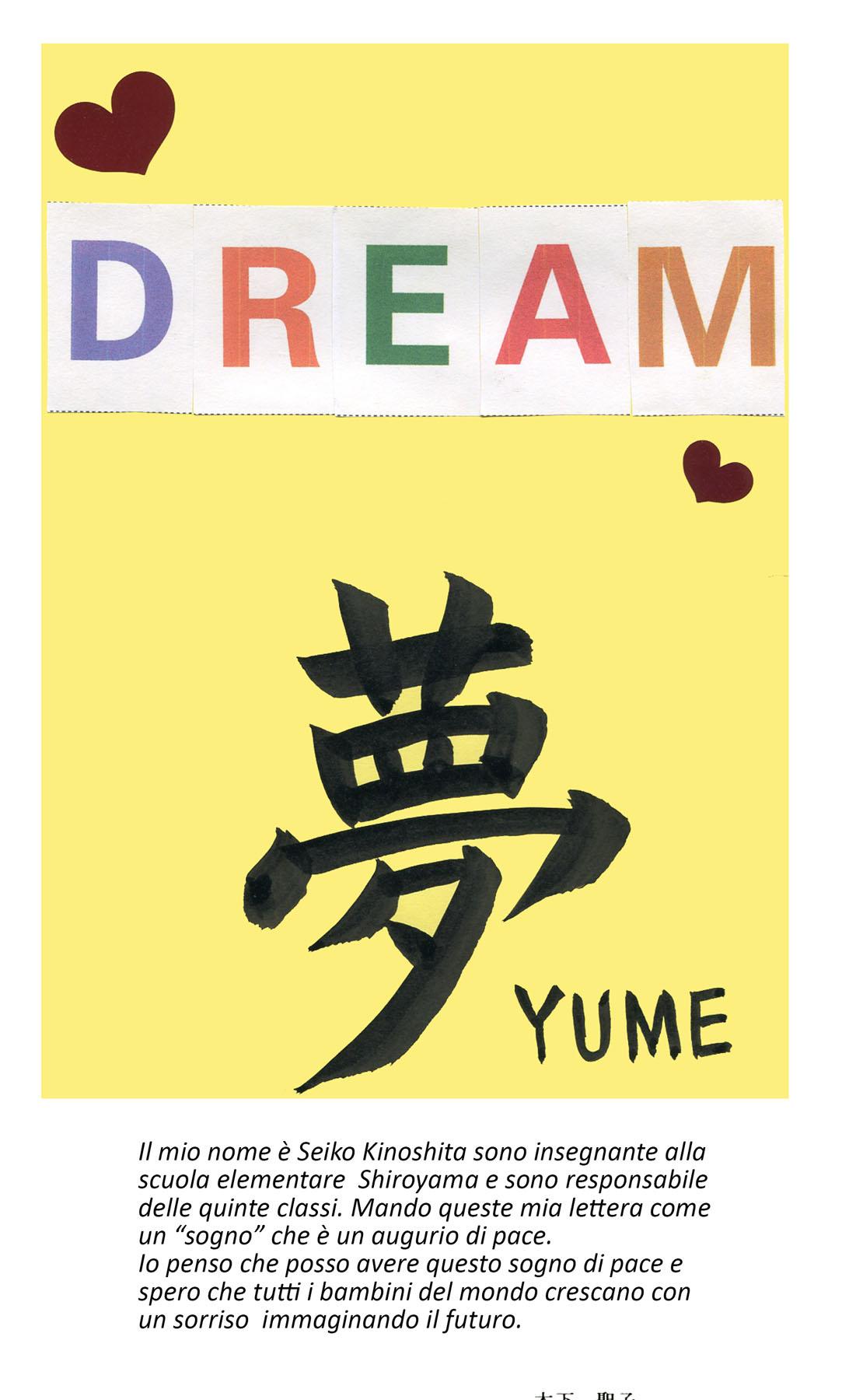 la lettera della maestra Yume scuola di Shiroyama Nagasaki ai bambini italiani